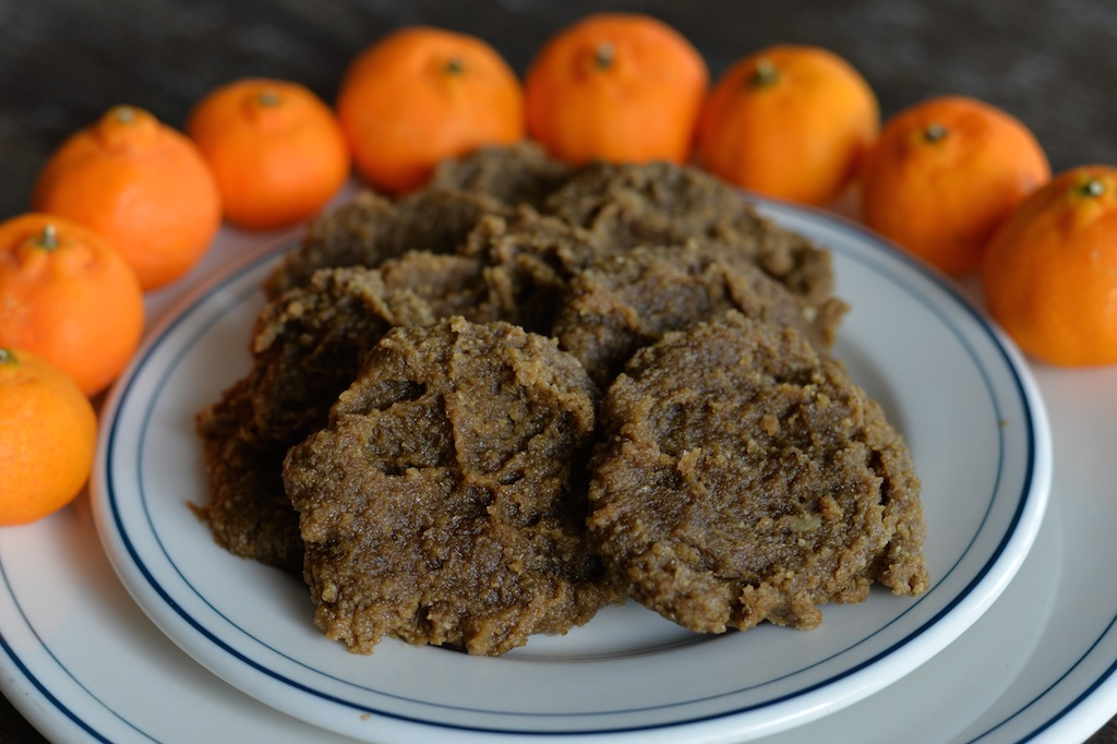 Pumpkin Seed Walnut Cookies